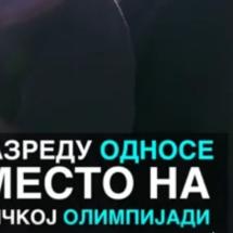 Braca Stanojevic - Nis 03