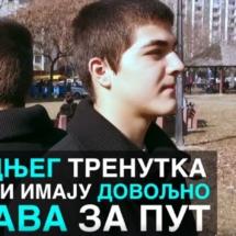 Braca Stanojevic - Nis 04