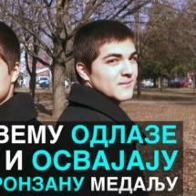Braca Stanojevic - Nis 05