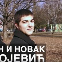 Braca Stanojevic - Nis 06
